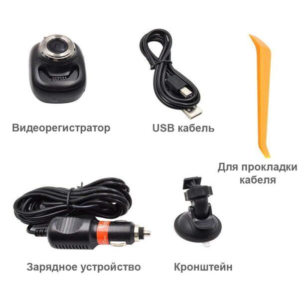 Автомобильный видеорегистратор JL-56 DVR