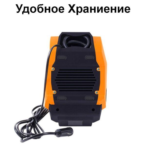 Компрессор автомобильный FlyHigh ATJ-1166S
